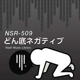NSR-509  Lowest Low