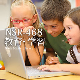 NSR-468 Education/Learning