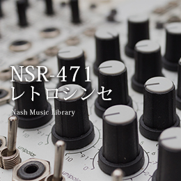 NSR-471 Retro Synth
