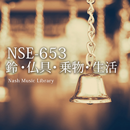 NSE-653 Bells/Buddhist Alter Objects/Vehicle