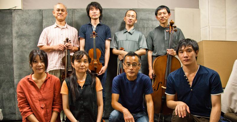 In Between by Kashiwamori Osamu Quartet