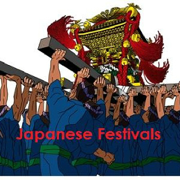 Sounds of Japanese Festivals